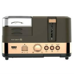 Electric Home Kitchen Automatic Bread Toaster Breakfast Mach