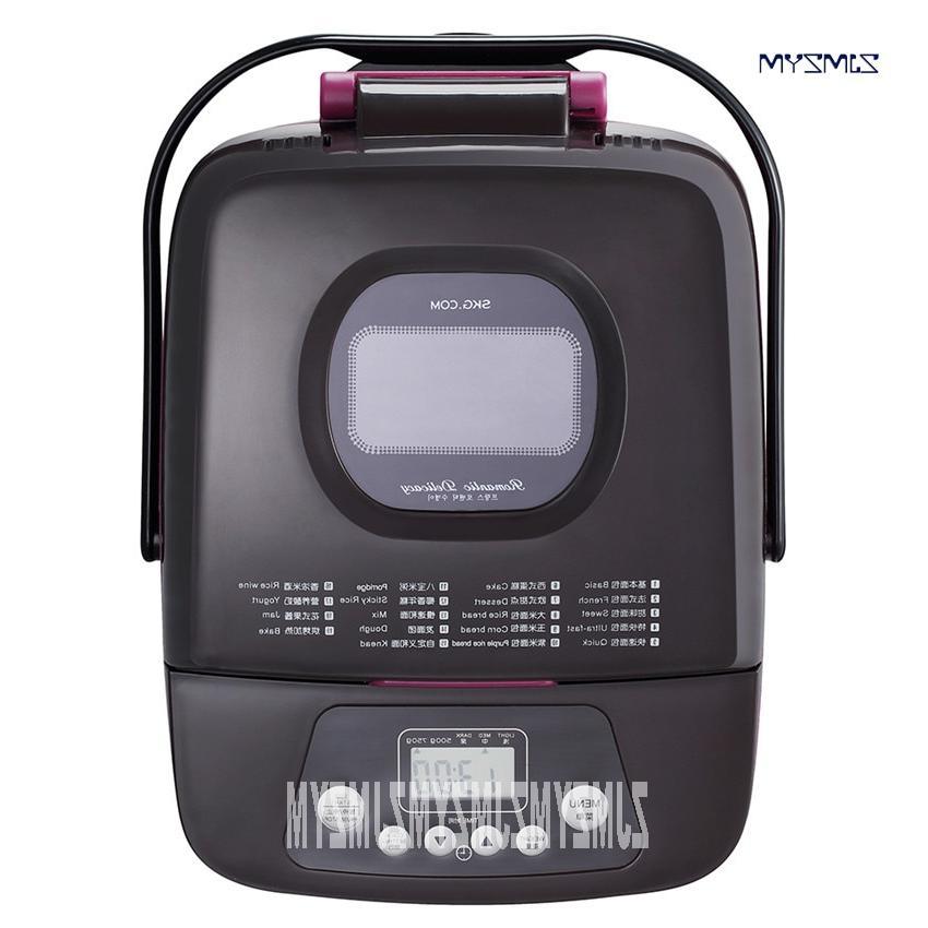 500W automatic <font><b>machine</b></font> intelligent yogurt and jam <font><b>machine</b></font> 500g