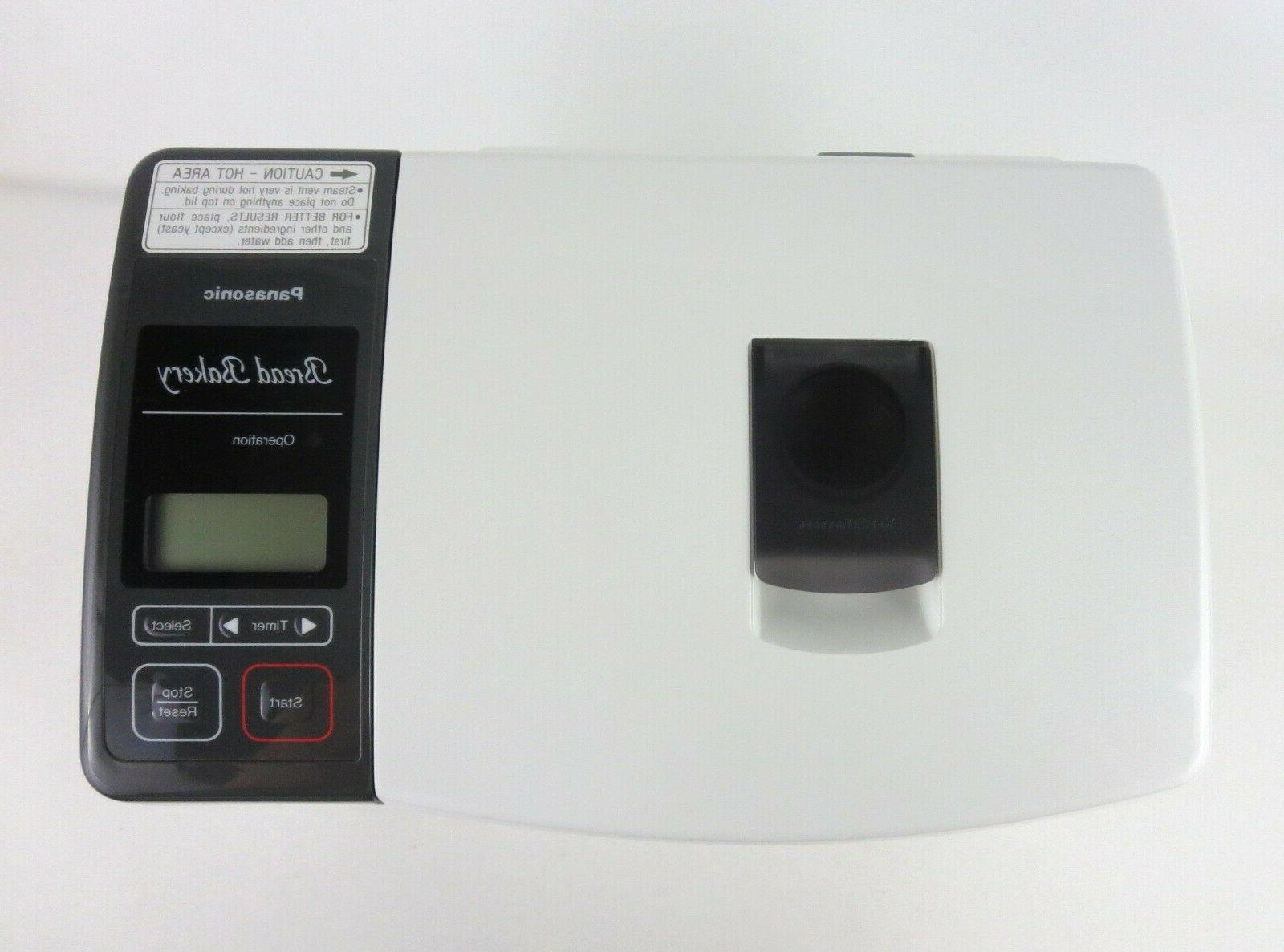 Panasonic Maker Machine SD-BT55P Dispenser TESTED