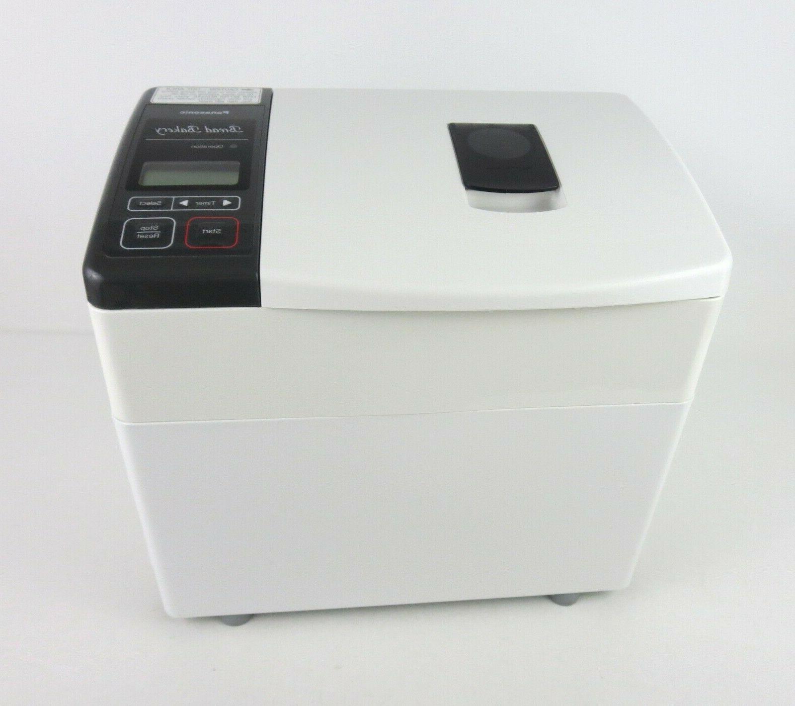 bread maker machine sd bt55p yeast dispenser