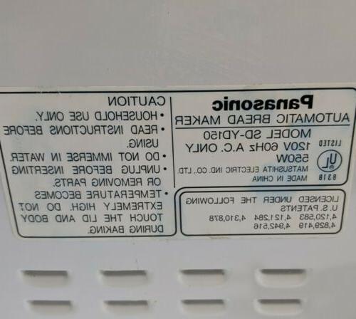 Panasonic SD-YD150