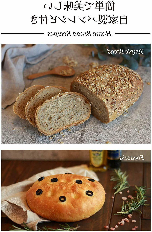 Bread brown baguette type set maker