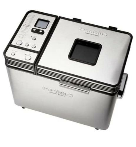 Cuisinart CBK200 Maker - Silver- NEW OUT