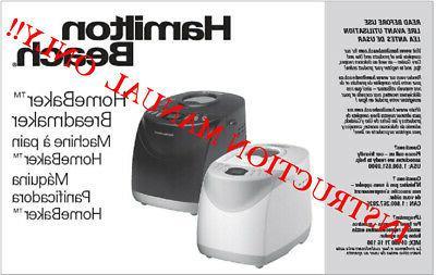 hamilton beach bread machine 29880 29881 29882