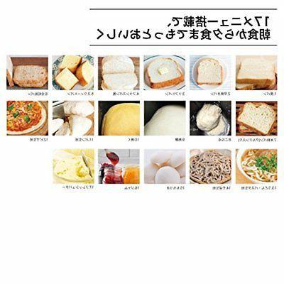 Siroca Home Fresh butter Buckwheat also make