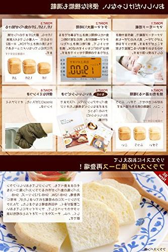 siroca home bakery SHB-712 by