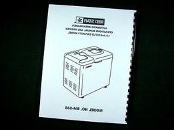 Red Star Model BM635 BM-635 Bread Maker Machine Instruction
