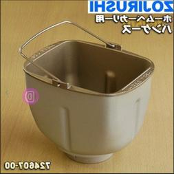ZOJIRUSHI Parts / Bread Maker Machine Bread Case Genuine Par