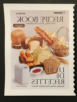 RECIPE BOOK for Zojirushi Home Bakery Maestro  Breadmaker BB