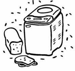 Rosewill RBM01 Bread Machine Maker Instruction Manual & Reci