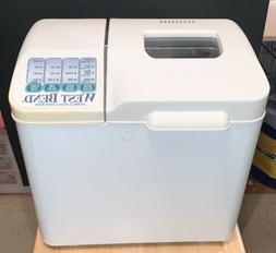 WHITE WEST BEND 41073 AUTOMATIC BREAD & DOUGH MAKER MACHINE