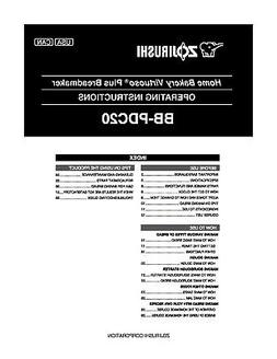 Zojirushi BB-PDC20 Manual Recipes Booklet Reprint for Bread